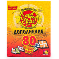 Настольная игра Дикие Джунгли, дополнение (Jungle Speed Extension)